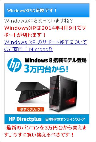 xxxp_example_3